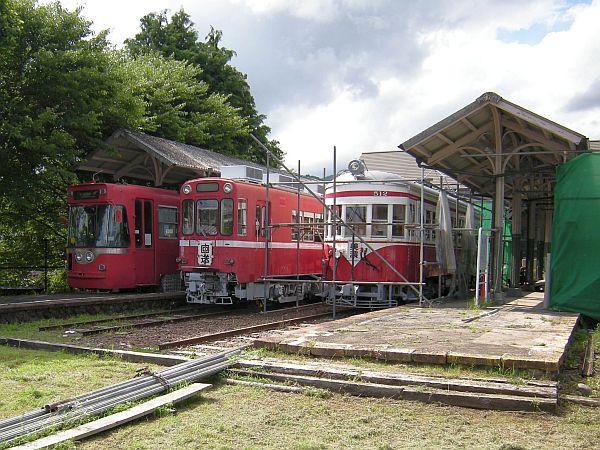 Mino Station